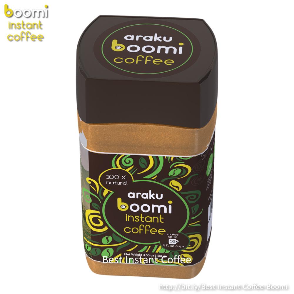 Boomi Coffee (M1) (URL) - 10